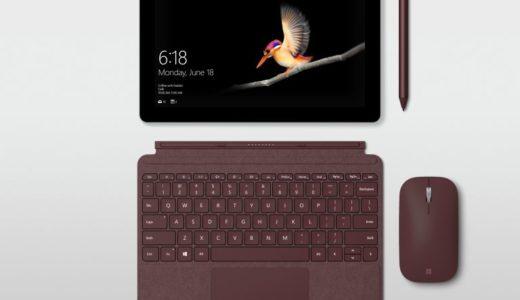 低価格($399~)のSurface! Surface Goが発表!性能は?他との比較は?