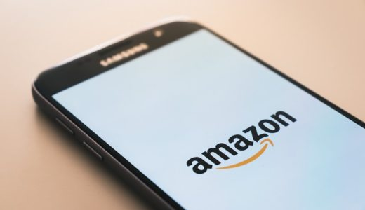Amazonの「あわせ買い」で2000円満たない場合はアマゾンギフトを買うことをおすすめ