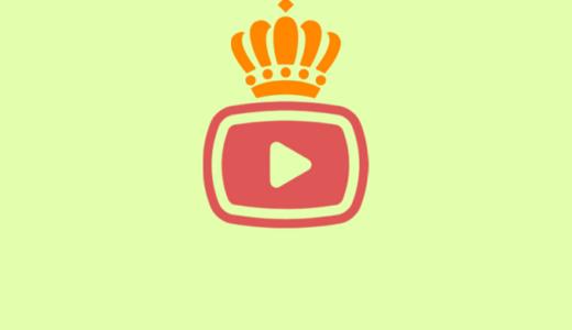 Youtubeのチャンネル登録者数やランキングの推移が分かる「ソーシャルブレード」。見方を解説!