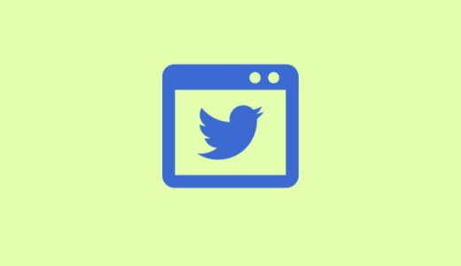 『公式以外』のおすすめTwitterアプリ一覧。