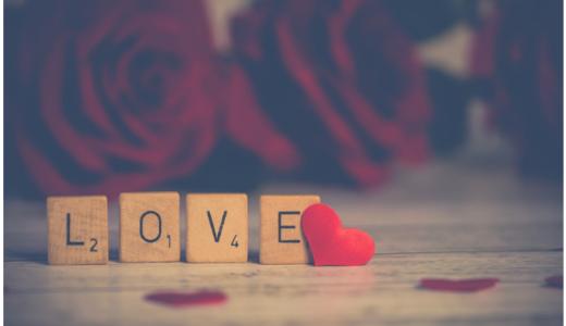 【シンプル10選】英語で愛の言葉を伝えよう!メッセージにも