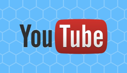 【2018年最新】Youtube liveをリアルタイム『録画』する方法はある?【PC,スマホ】