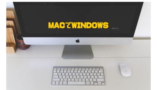 MacでWindowsを使える方法は?Parallels Desktop14でゲームも可能!無料体験あり