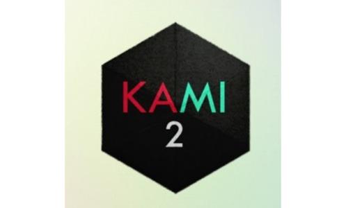 折り紙を一色にする話題のパズルゲーム「KAMI2」が面白い!ストーリーを進めよう【暇つぶしゲーム】