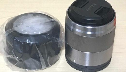 神レンズと呼ばれている「SEL50F18」を今更購入してみた!