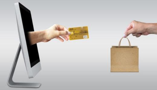 【スマブラSP】ネット通販の価格を比較してみた。一番安いのは?