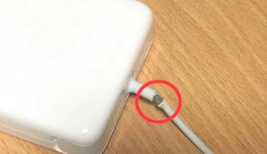Macbookの充電ケーブル(Magsafe2)が破れていたので急いで代替品を購入した話
