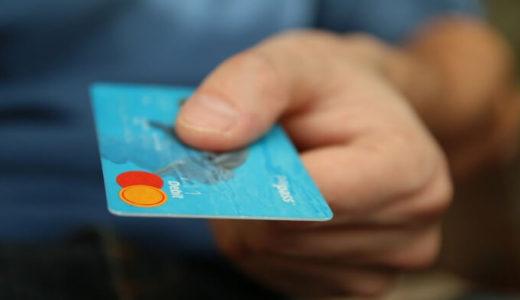 Apple Pay(クレジットカード)は便利だが自制できないと危険