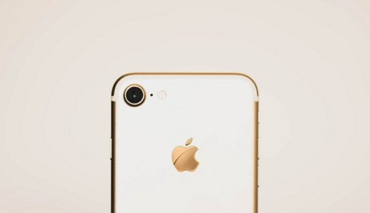 【圏外地獄】iPhone7を無償で交換してもらった話をする